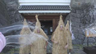 上山市の写真