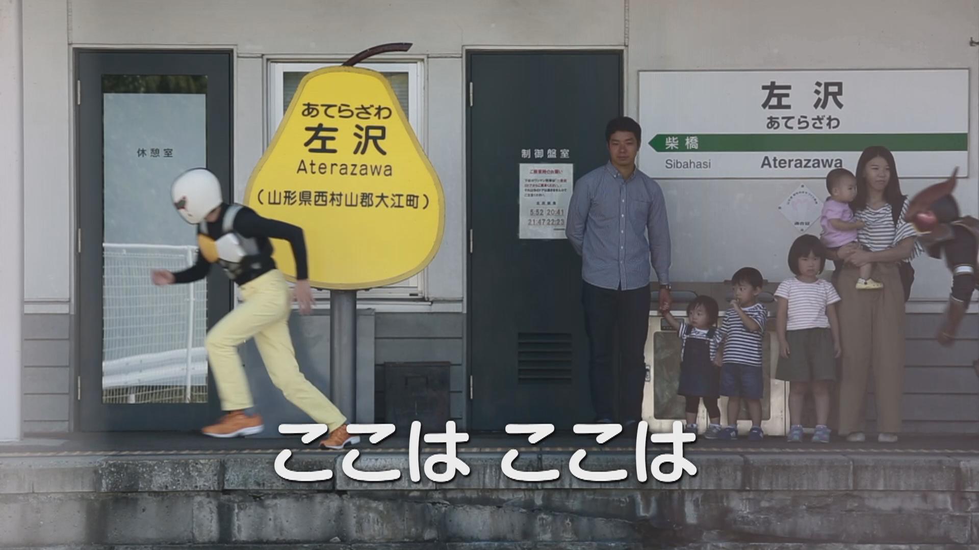 大江町の写真