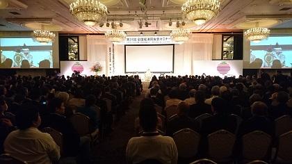 国経済同友会セミナー(1)