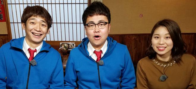 銀シャリとYTSアナウンサー佐藤彩加