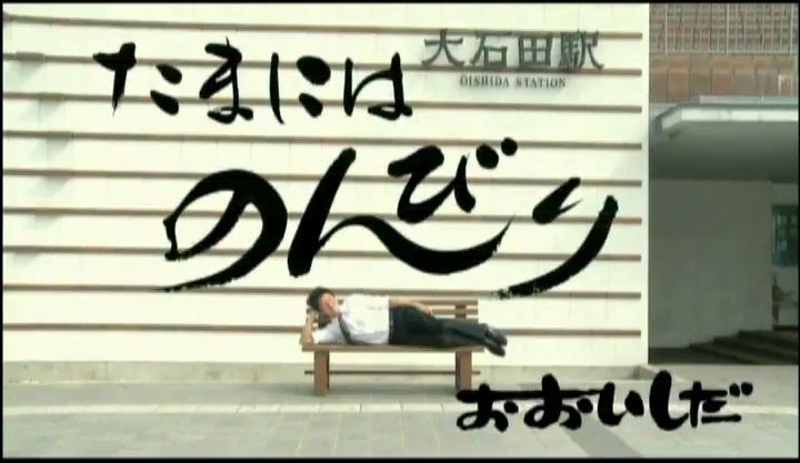 大石田町の写真